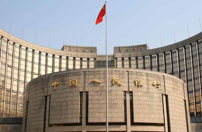 China's Surprise Reserve Requirement Cut: Liquidity Fine-Tuning or Policy Shift?